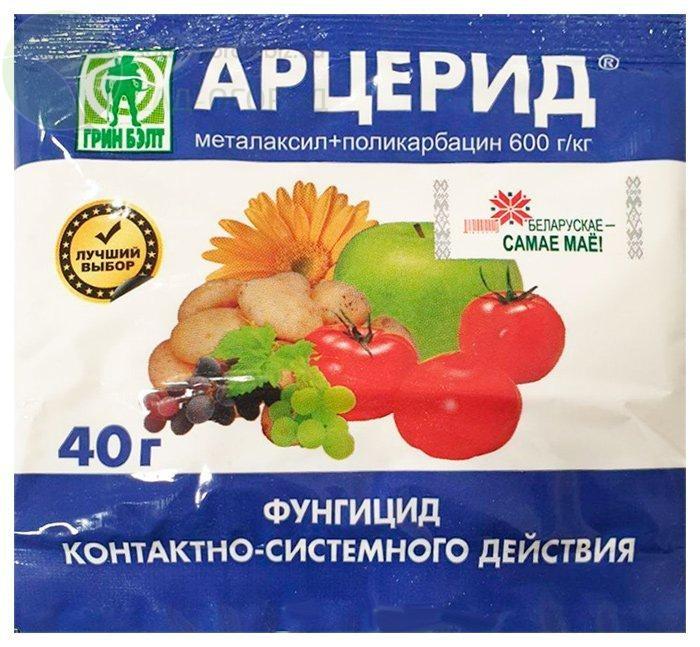 Картофель болезни клубней